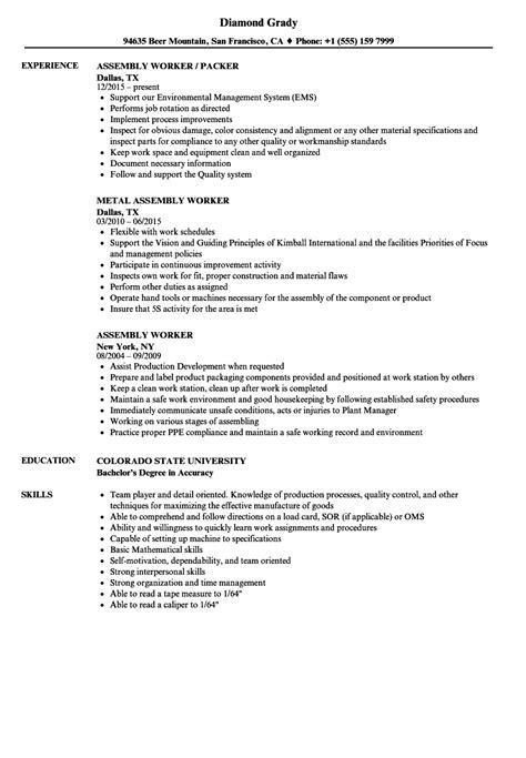 free sample resume assembly line worker job application for teacher