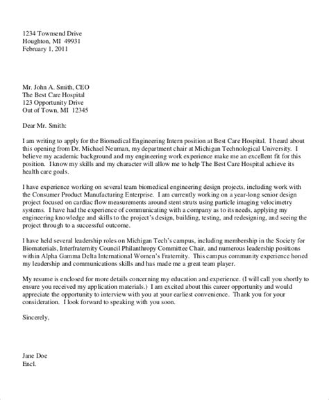 cover letter example for bookkeeper
