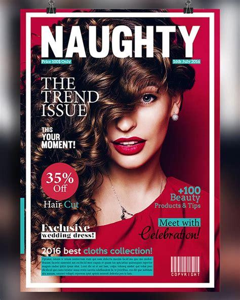 Free Magazine Download