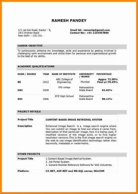 sample cv fresh graduate engineer admin resume in word format