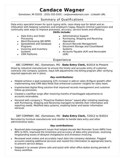 functional resume data entry best data entry resume example livecareer - Sample Resume For Data Entry