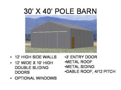 Garage Plans 32 X 40