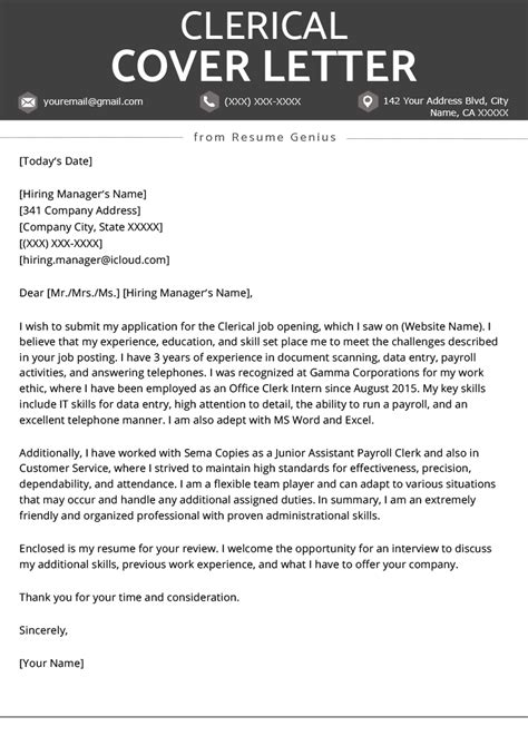 office clerk resume cover letter general clerk cover letter for resume best sample resume