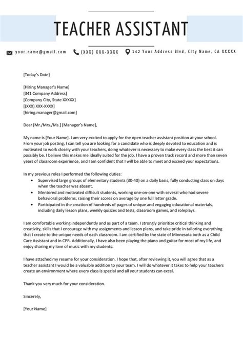 sample of general cover letters