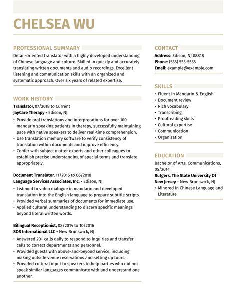 translator resume