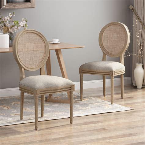 Giraldo Upholstered Dining Chair (Set of 2)