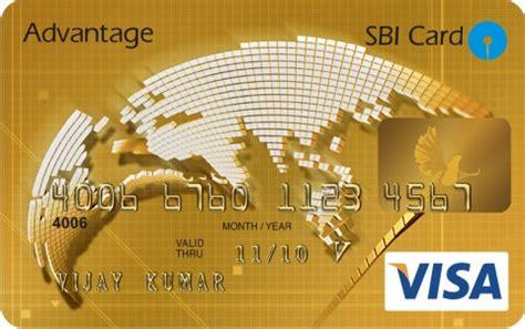 Gold Credit Card Deutsche Bank Sbi Credit Card Online Apply For Best Sbi Bank Cards 14