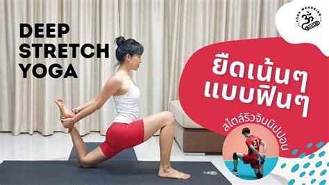 good hip flexor stretches yoga youtube intermediate snowboarding