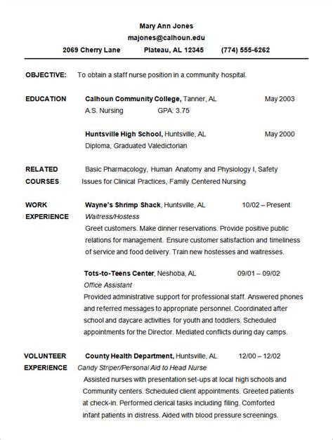 Graduate Resume Sample Pdf Chronological Resume Sample Settlementorg