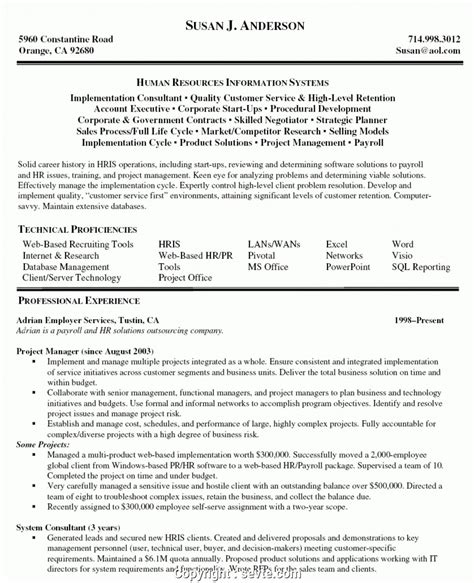great resume objectives for management positions resume objective management resume objective