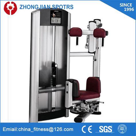 gym equipment online malaysia
