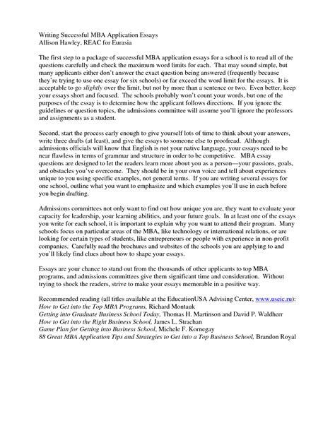 harvard business school essays template