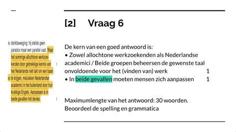 Havo Examen 2017