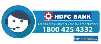 Credit Card Emi Icici Hdfc Credit Card Customer Care Number 1800 425 4332