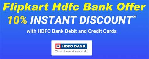 Hdfc Credit Card Ebay Coupon January 2014 Flipkart Coupons Todays Offers Discount Coupon Codes
