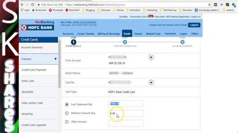 Hdfc Credit Card Login Bill Payment Hdfc Bank Pay Credit Card Bills Hdfc Bank Account