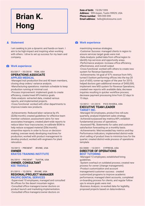 Accounting Resume Keywords Accounts Receivable Analyst MyOptimalCareer