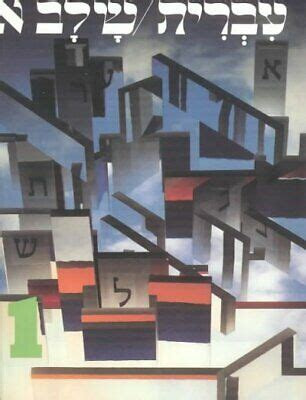 Read Books Hebrew a Language Course Level 2 Online