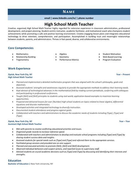Sample Resume For Middle School Math Teacher Marketing Internships