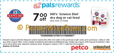 hill's science diet dog food coupons
