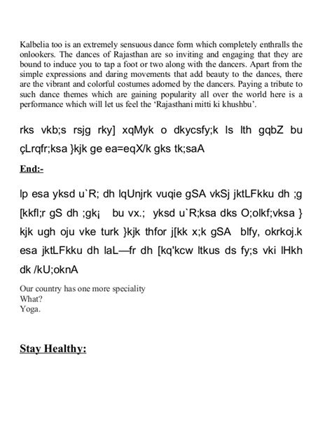 Letter for invitation in hindi choice image invitation sample invitation letter quotes choice image invitation sample and invitation letter to be chief guest gallery invitation stopboris Gallery