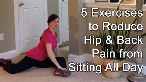 hip and lower back pain when sitting