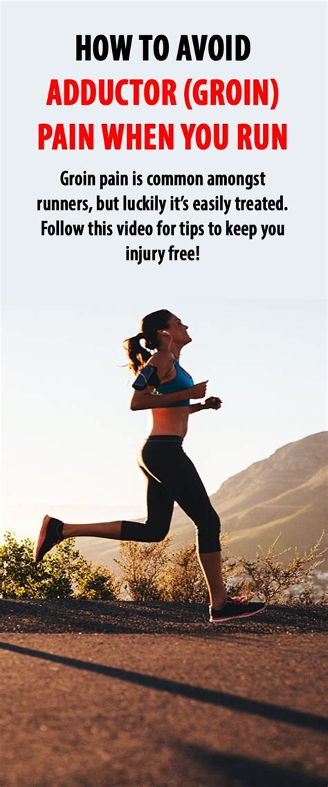 hip flexor pull injury quotes basketball with the name