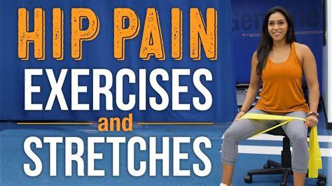 hip flexor treatment airrosti locations