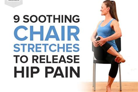hip pain when i go from sitting to standing wheelchairs