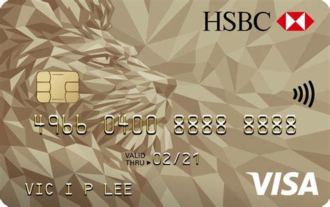 Hk Credit Card No Annual Fee Hsbc Gold Card Credit Card Hsbc Hk