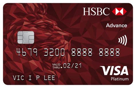 Hk Credit Card No Annual Fee Hsbc Visa Platinum Card Credit Card Hsbc Hk
