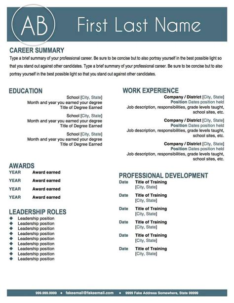 How to make a cv stand out