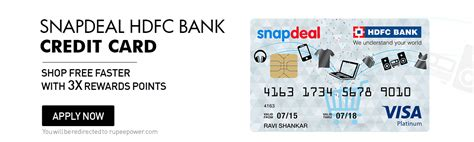 Snapdeal Credit Card Emi