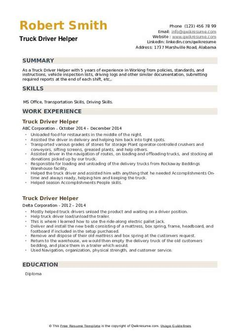 How To Make Driver Resume Driver Helper Resume Samples Jobhero