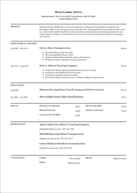 How To Make Driver Resume Driver Resume Samples To Drive Your Career Successfully
