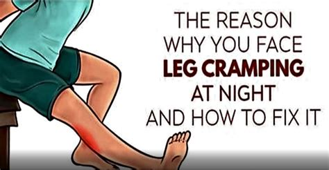 how to get rid of hip pain at night