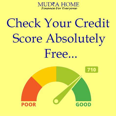 Credit Karma Email Spam