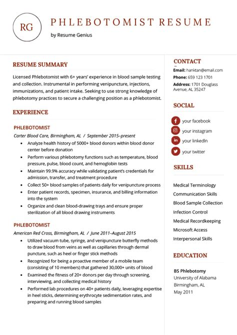 How To Make A Resume For First Job Sample Sample Resume Free Resume Examples