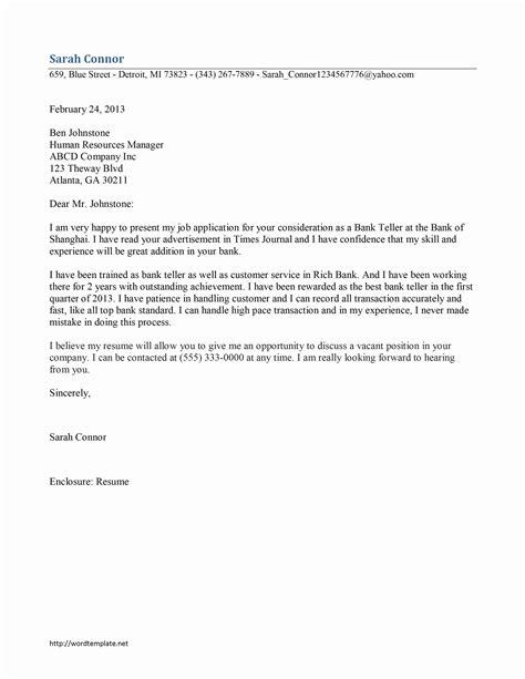 internal application cover letter