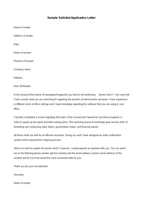 solicited cover letter definition how to write solicited application letter samples tips solicited cover letter sample