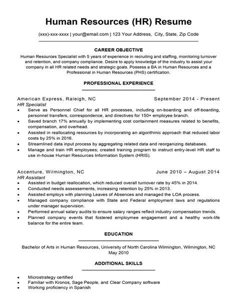 Hr Resume Ppt Human Resources Hr Resume Sample Writing Tips