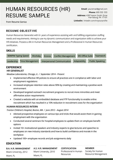 hr resume objective entry level resume objective what not to say in a resume objective
