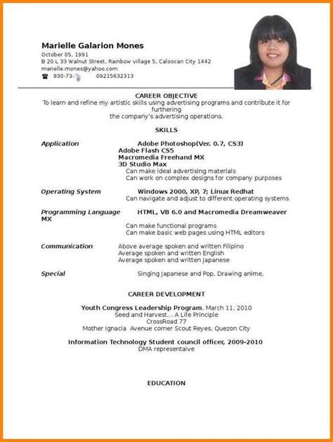 hrm graduate resume samples cv format for job in sri lanka