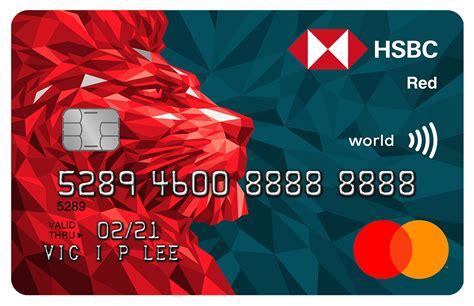 Credit Card Best Buy Hsbc Hsbc Credit Cards Apply For Best Credit Cards Online