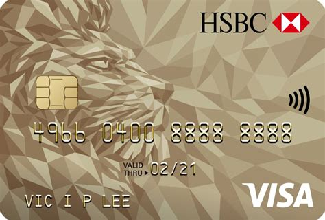 Hsbc Credit Card Gold Gold Credit Cards Visa Credit Card Hsbccoin