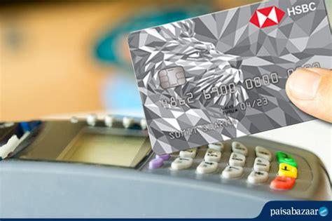 Credit Card To Emi Hsbc Visa Platinum Credit Card Hsbc India