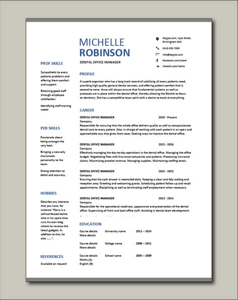 I Want To Apply For Credit Card Template Resume Template Office Job I Want To Apply For Credit
