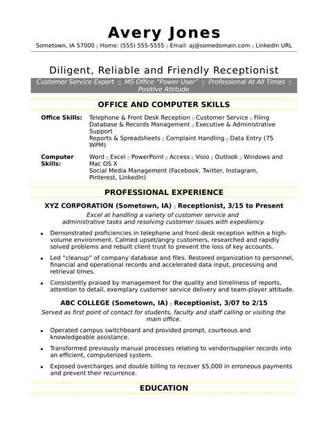 internal position resume template receptionist resume cv template job description