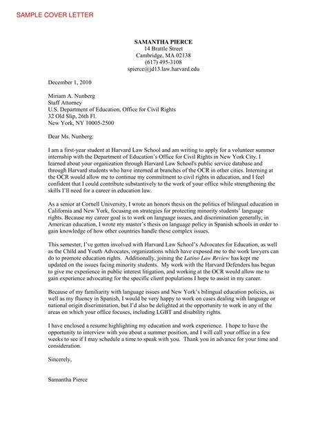 Internship Letter Sample From Company Cover Letter For Internship Sample Fastweb