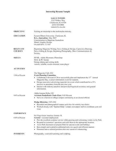 Internship Resume Email 3 Student Internship Resume Samples Examples Download